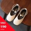 รองเท้าคัทชู puหนังนิ่ม แต่งด้วยกำไลรัดข้อเท้าประดับมุก สีเบจ