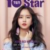 นิตยสาร 10+ star ปก โซฮยอน