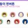 ของหน้าคอน TWICE 2ND TOUR 'TWICELAND ZONE 2 : Fantasy Park'- Character Pin Button ระบุ แบบ