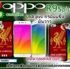เคส oppo R9splus pvc ลายลิเวอร์พูล ภาพคมชัด มันวาว สีสดใส