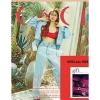 นิตยสารCECI ANOTHER CHOICE 2017.12 ปก Tiffany