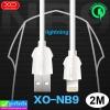 สายชาร์จ XO NB9 iPhone 2 เมตร ราคา 60 บาท ปกติ 150 บาท