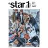 นิตยสาร AT STAR1 2017.11 VOL.68 หน้าปก WANNA ONE