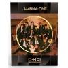 WANNA ONE - Mini Album Vol.2 [0+1=1(I PROMISE YOU)] ( Night Ver. + โปสเตอร์ พร้อมกระบอกโปสเตอร์