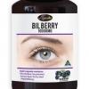 Auswelllife Bilberry ออสเวลไลฟ์ บิลเบอร์รี่ ช่วยเพิ่มการมองเห็น บำรุงสายตา ส่งฟรีEMS