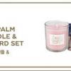 """ของหน้าคอน แทยอน TAEYEON SPECIAL LIVE """"The Magic of Christmas Time"""" -Crystal palm wax candle & photo card set"""