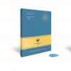 Golden Child - Mini Album Vol.2 [奇跡] (Miracle) หน้าปก A Ver. + โปสเตอร์พร้อมกระบอกโปสเตอร์