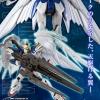 [P-Bandai] MG 1/100 Winf Gundam Zero Custom EW + Drei Zwerg Special Coating Ver.