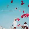 BOLBBALGAN4 - HALF ALBUM [RED ICKLE]
