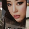 Super Black Ultra HD Eyeliner