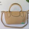 พร้อมส่ง DB-3008 สีครีม กระเป๋าแฟสะพาย inspired by Longchamp หนัง PU นิ่ม แต่งอะไหล่หนา มีถุงผ้า