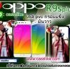 เคส oppo R9splus pvc ลายวันพีช ภาพคมชัด มันวาว สีสดใส