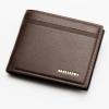 พร้อมส่ง กระเป๋าสตางค์ใบสั้นผู้ชาย นักธุรกิจ แฟชั่นเกาหลี ยี่ห้อ baellerry รหัส BA-BR003 สีน้ำตาลเข้ม 2 ใบ *ไม่มีกล่อง