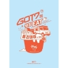 GOT7 - GOT7 WALKING EAT HOLIDAY IN JEJU DVD