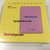 TWICE - Album Vol.1 [twicetagram] แบบ B ver สีเหลือง แบบปก เงา (เคลือบมัน) + โปสเตอร์พร้อมกระบอกโปสเตอร์ พร้อมส่ง