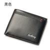 พร้อมส่ง กระเป๋าสตางค์ใบสั้นผู้ชาย นักธุรกิจ แฟชั่นเกาหลี ยี่ห้อ baellerry รหัส BA-BR001 สีดำ 2 ใบ *ไม่มีกล่อง