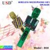 ลำโพง บลูทูธ+ไมโครโฟน USD Model:868 ราคา 420 บาท ปกติ 1,100 บาท