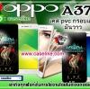 เคส oppo A37 pvc ลายลิเวอร์พุล ภาพให้สีคอนแทรส สดใส ภาพคมชัด มันวาว