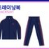 ของหน้าคอน TWICE 2ND TOUR 'TWICELAND ZONE 2 : Fantasy Park' - Track Suit เบอร์ L