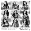 twice - Wake Me Up [Standard Edition] แบบ once shop