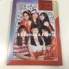 GFRIEND - Mini Album Vol.7 [Sunny Summer] หน้าปก Sunny Ver. (ปกแดง) + โปสเตอร์ พร้อมกระบอกโปสเตอร์ พร้อมส่ง