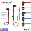 หูฟัง บลูทูธ MINGGE MS-T1 ราคา 265 บาท ปกติ 660 บาท