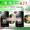 เคส oppo A77 pvc ลายลิเวอร์พูล ภาพให้สีคอนแทรส สดใส ภาพคมชัด มันวาว