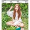 นิตยสาร High Cut - Vol.222