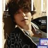 นิตยสาร Elle เดือน มกราคม 61 ปก กงยู แบบ 2