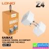 ปลั๊กไฟอเนกประสงค์ LDNIO Z4 (6A) ราคา 140 บาท ปกติ 350 บาท