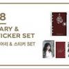 """ของหน้าคอน แทยอน TAEYEON SPECIAL LIVE """"The Magic of Christmas Time"""" -Diary &Sticker set"""