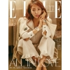 นิตยสาร ELLE 2018.5 ด้านใน มี NCT127 (10หน้า ) ปก Park shi hye