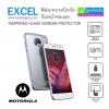 ฟิล์มกระจก Motorola Excel ความแข็ง 9H ราคา 39 บาท ปกติ 150 บาท