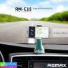 ที่ตั้งมือถือ Remax Car Holder RM-C15 ลดเหลือ 150 บาท ปกติ 370 บาท