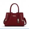 พร้อมส่ง ขายส่งกระเป๋าผู้หญิงถือและสะพายข้าง วัยทำงาน เรียบหรู แต่งสาย Tag ห้อย แฟชั่นยุโรป Sunny-Z005 สีไวน์แดง 1 ใบ