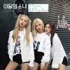 ODD EYE CIRCLE (LOONA) - Mini Album Vol.2 Repackage [Mix&Match] (Limited Edition)