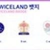 ของหน้าคอน TWICE 2ND TOUR 'TWICELAND ZONE 2 : Fantasy Park' -Twiceland Badge แบบ c