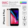 ฟิล์มกระจก iPhone 8 Plus 9MC