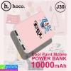 Hoco J30 Power bank แบตสำรอง 10000 mAh ราคา 400 บาท ปกติ 1,000 บาท