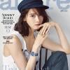 นิตยสาร Allure 2018.07 ปกยูนอา
