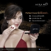 Aurame Perfect Cover แป้ง ออร่ามี เพอร์เฟค คัฟเวอร์