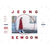 Jeong Se Woon - Mini Album Vol.1 Part.2 [AFTER] - Day ver