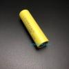 LG 18650 HE4 2500mAh 20A Lithium Battery (LGDBHE41865) จำนวน 1 ก้อน