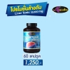 Auswelllife Liver Tonic 35,000 mg ดีท็อกตับเกรดพรีเมี่ยมขายดีอันดับ1 จากออสเตรเลีย