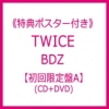 TWICE -BDZ JAPAN 1st FULL ALBUM แบบ Limited Edition A ver CD+DVD + โปสเตอร์ พร้อมกระบอกโปสเตอร์