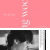 Photobook Lee Dong Wook - For My Dear