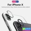ฝาครอบเลนส์ iPhone X ราคา 80 บาท ปกติ 200 บาท