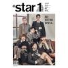 นิตยสาร @STAR1 2017-10 VOL.67 หน้าปก JBJ