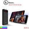Hoco B20A Power bank แบตสำรอง 20000 mAh ราคา 440 บาท ปกติ 1,100 บาท