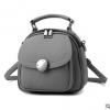 พร้อมส่ง กระเป๋าเป้สะพายหลังผู้หญิงใบเล็ก ปรับสะพายข้างได้ แฟชั่นเกาหลี รหัส Yi-2501 สีเทา 1 ใบ